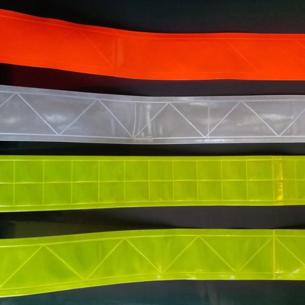 PVC反光条